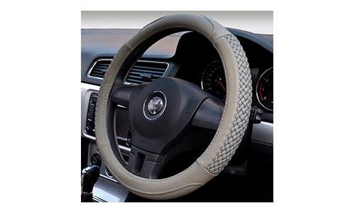 Moyishi Top Leather Steering Wheel Cover