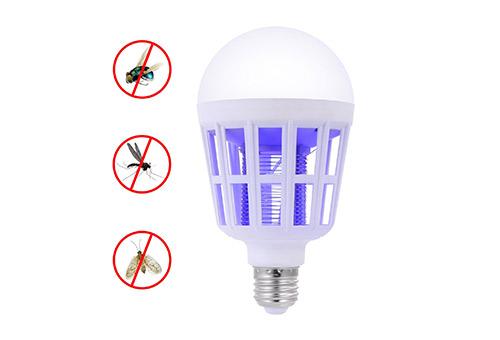 Boomile mosquito Bug zapper light