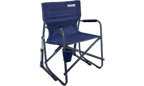 GCI Outdoor presents Portable Folding Freestyle Rocking Chair