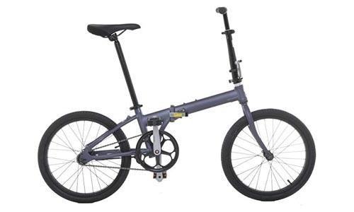 Vilano Urbana Folding Bike