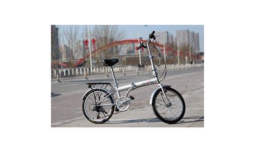 unYOUsual U transformer Folding bike