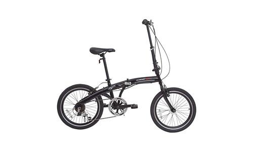 ORKAN Aomais folding bike
